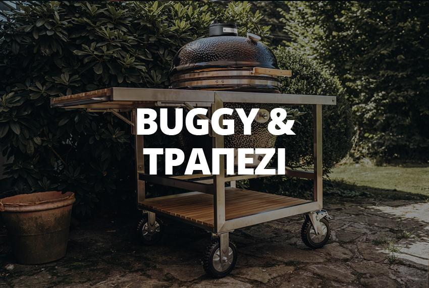 buggy-and-teakwood-table